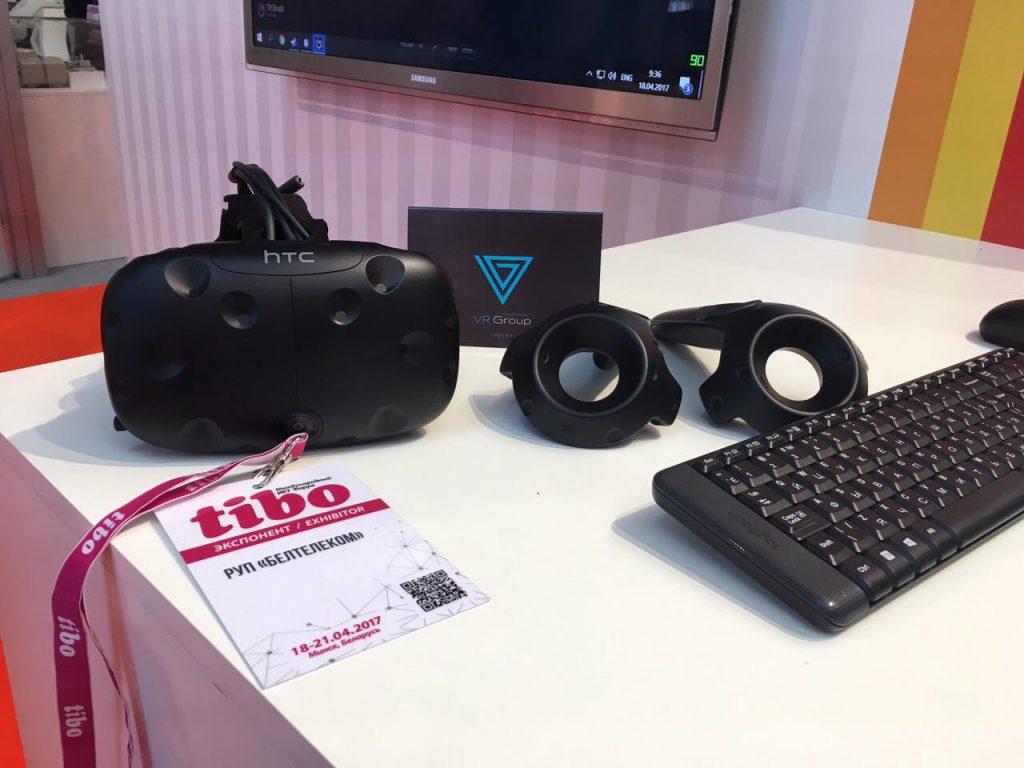 VR Group на выставке tibo 2017