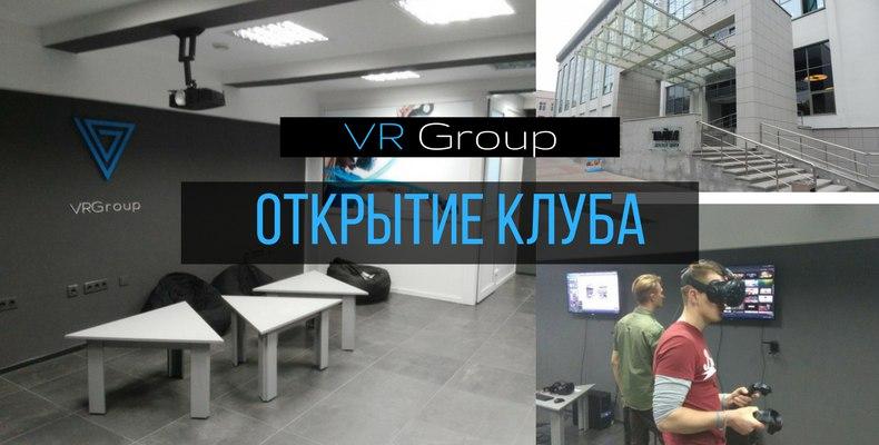 виртуальная реальность на толбухина (парк целюскинцев)