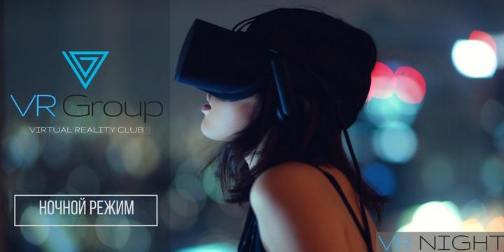 ночной клуб VR в Минске