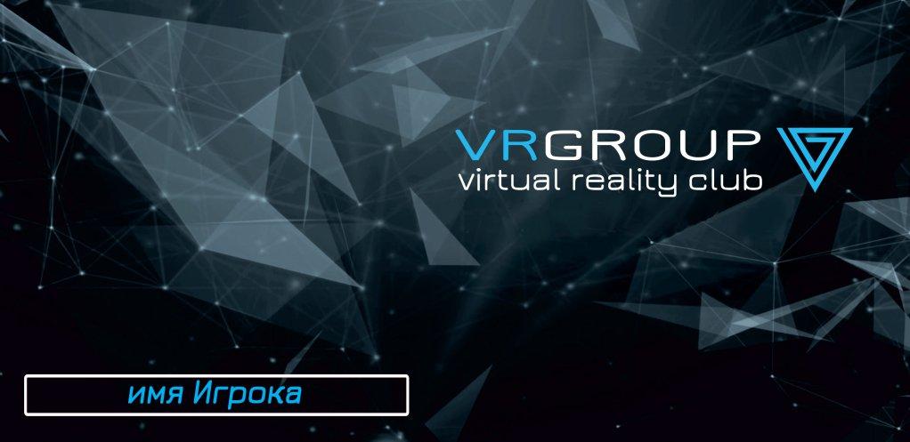 подарочный сертификат VR купить в Минске