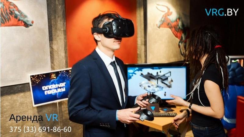 аренда виртуальной реальности HTC Vive