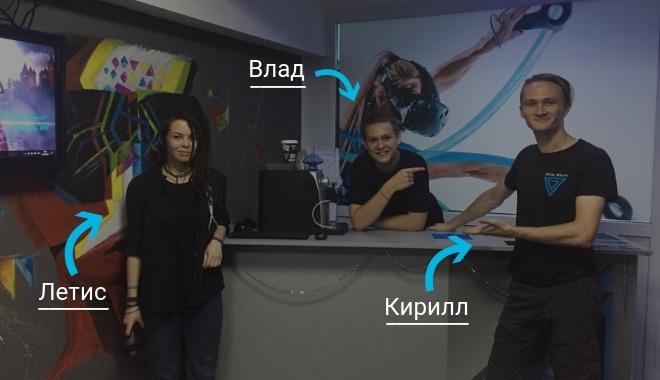 команда клуба VR Group