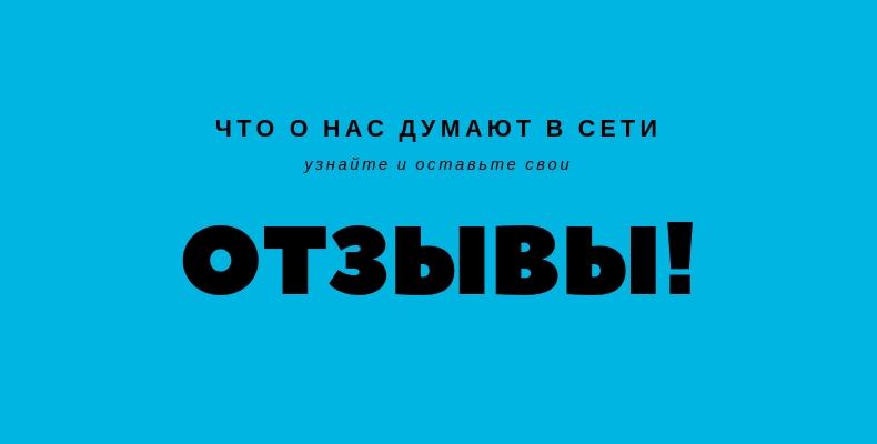 отзывы клуб vrg.by (vr group) минск