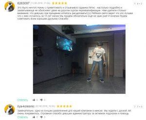 отзывы о компании VR Group