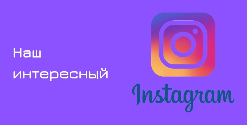 instagram-vrg-group