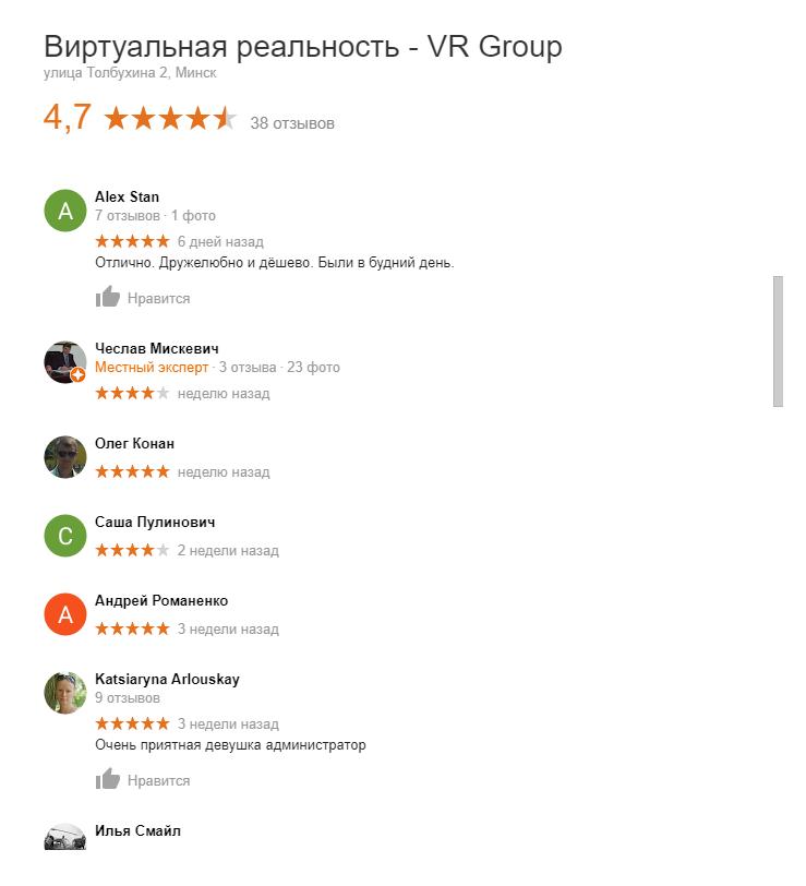 отзывы vr group минск