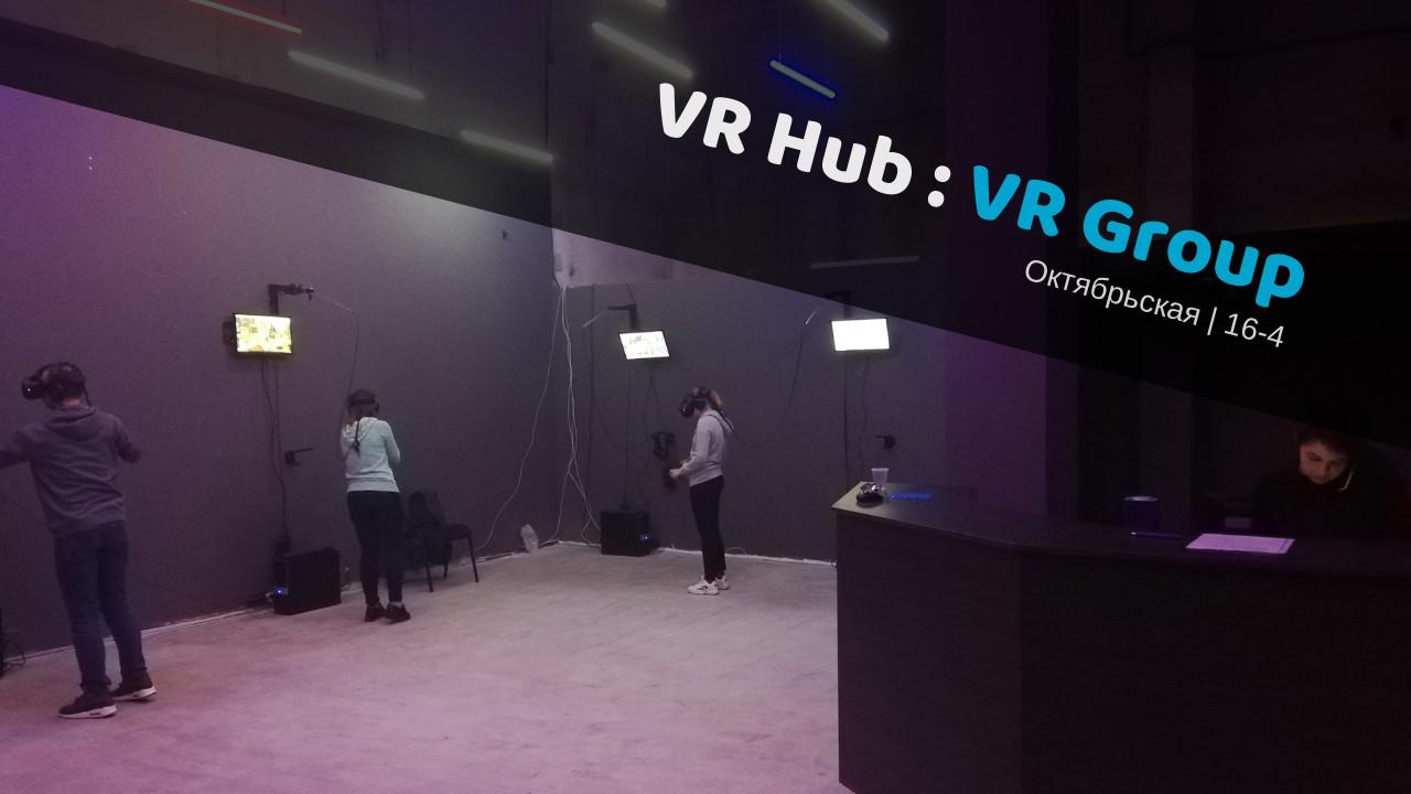 обновленный клуб VR-hub VR Group