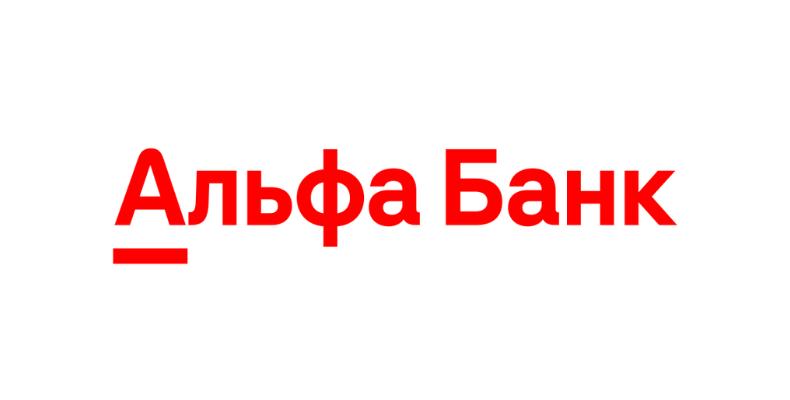 партнерство VR Group и Альфа Банк